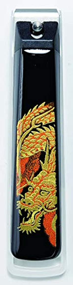 テラス大声で承認する山家漆器店 蒔絵 爪切り 龍 紀州漆器 貝印 日本製