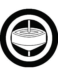 家紋シール 丸に独楽紋 布タイプ 直径40mm 6枚セット NS4-0705