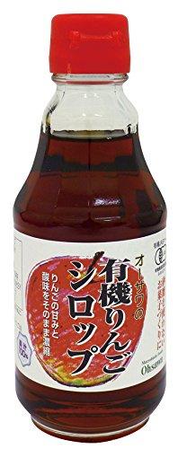 オーサワの有機りんごシロップ 瓶265g