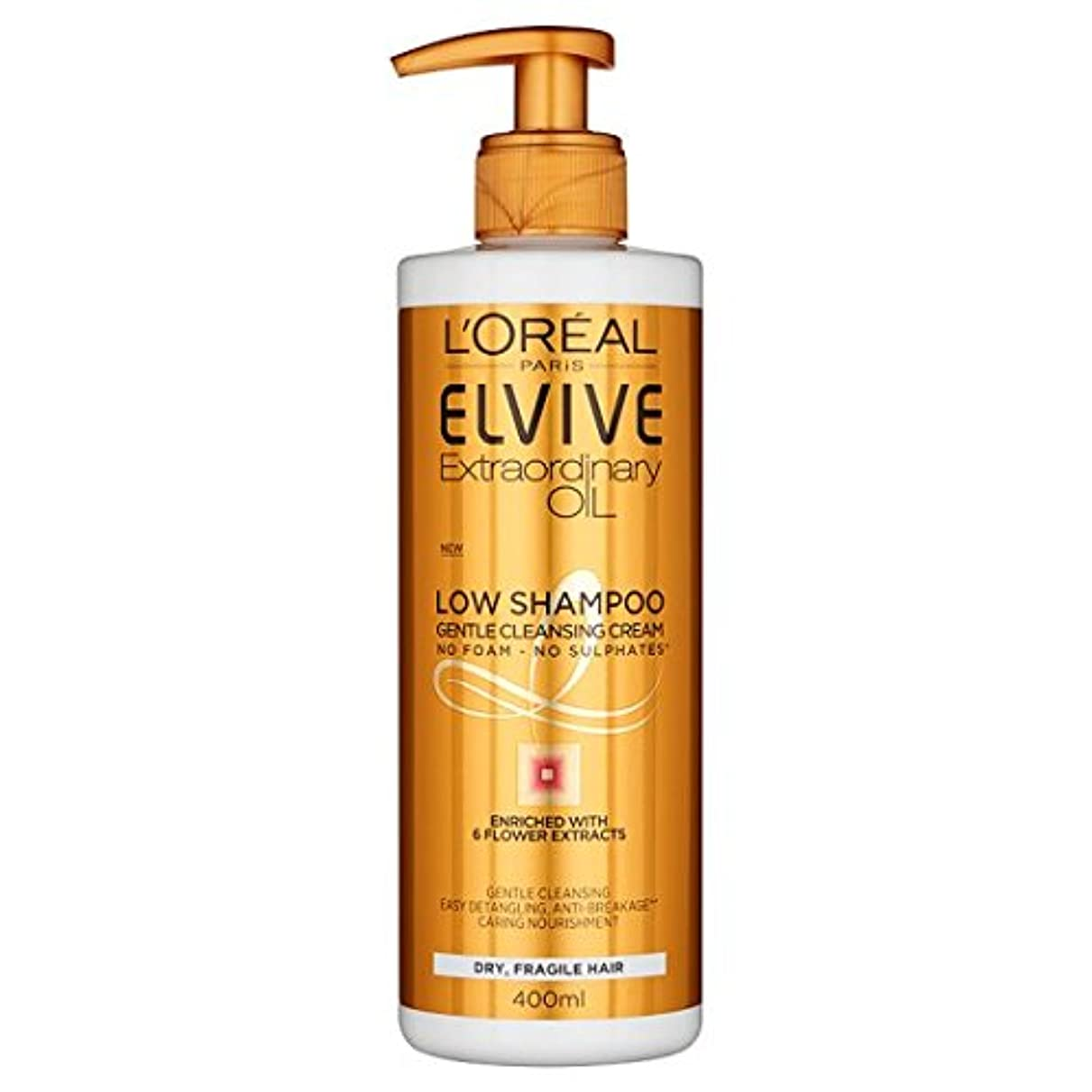 ラフ寸前飢饉L 'Oreal Elvive Außergewöhnlicher Öl niedrig Dry Shampoo 400 ml