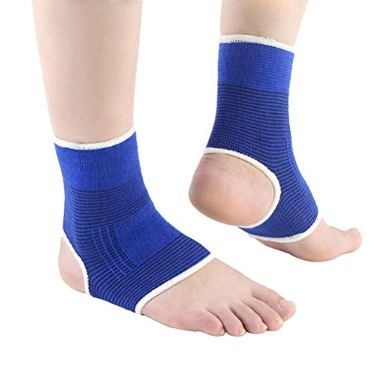 我慢する対処する老人バスケットボールサッカーフィットネスを実行しているスポーツのための健康スポーツ足首ブレースサポート調整可能なラップ
