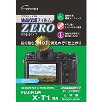 (3個まとめ売り) エツミ デジタルカメラ用液晶保護フィルムZERO FUJIFILM X-T1専用 E-7327