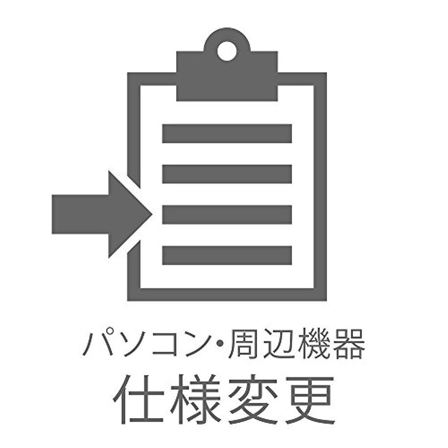 推論ショートより多い富士通 内蔵ユニット変更CD-ROM→DVD-ROM&CD-R/RW FMCNXCBE2