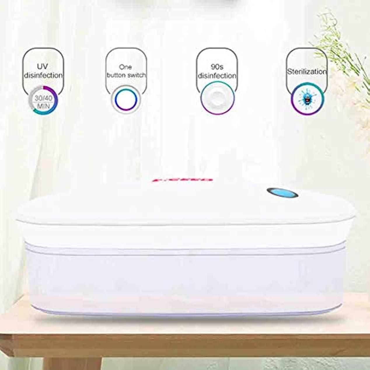 郵便ウェイトレスどうやら光波オゾン滅菌器ポータブル多機能タトゥーツール消毒ボックスUSB充電