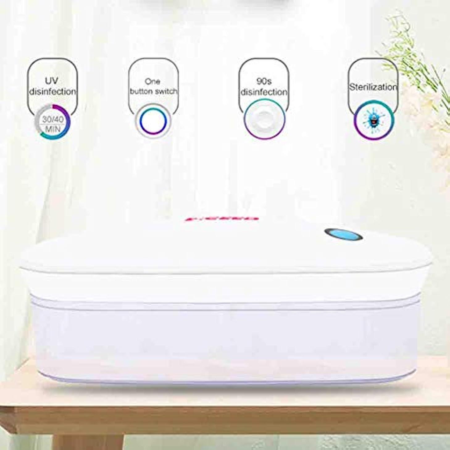 同時忘れっぽい抵抗する光波オゾン滅菌器ポータブル多機能タトゥーツール消毒ボックスUSB充電