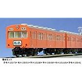 KATO Nゲージ 101系 中央線 基本 6両セット 10-886 鉄道模型 電車