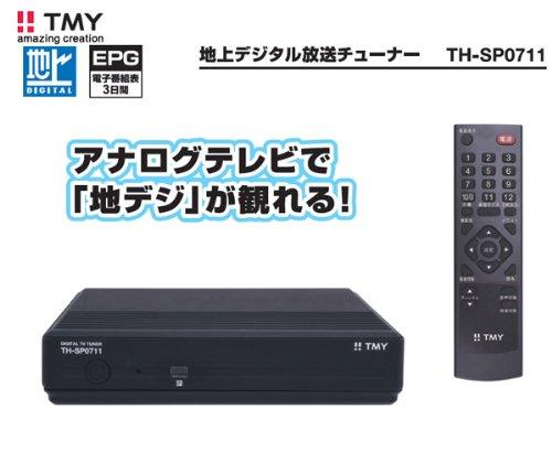 [해외]TMY 지상 디지털 튜너 TH-SP0711/TMY terrestrial digital broadcast tuner TH - SP 0711