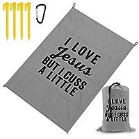 イエスを愛しているが、少しだけ レジャー旅行シートピクニックマット防水145×200センチ折りたたみキャンプマット毛布オーニングテントライトと収納が簡単ポータブル巾着