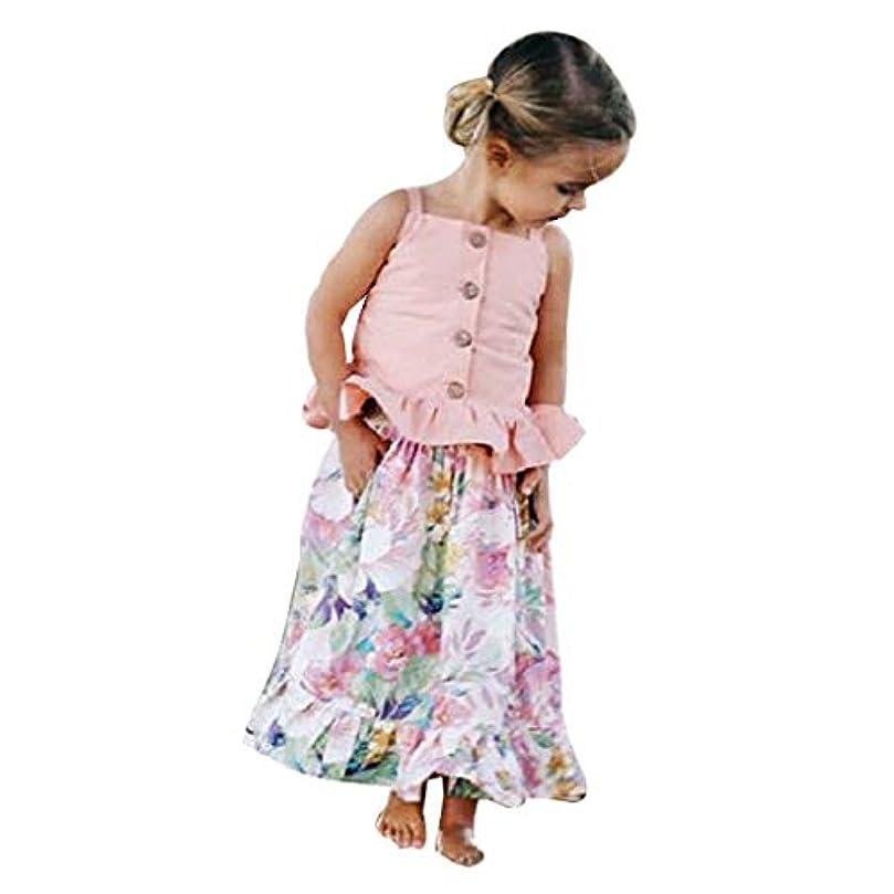 蓋ヘッジブランクキッズ服 ドレスJopinica 1歳~5歳 夏ピンクノースリーブトップス?カラフル花絵ゆったりスカート上下セット ガールズ2点セット ファッション女の子 ステージ衣装 お嬢様の記念日 子供の日