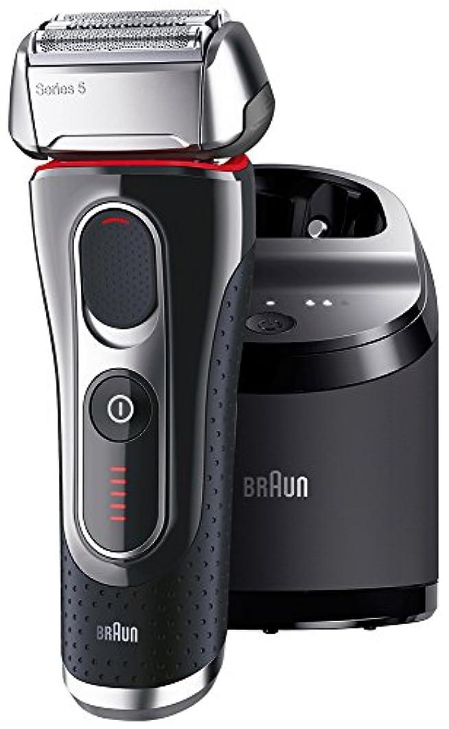 上昇本会議成熟したブラウン メンズ電気シェーバー シリーズ5 5090cc-P 3枚刃 洗浄機付 水洗い可