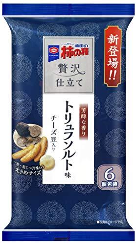 亀田製菓『亀田の柿の種 トリュフソルト味』