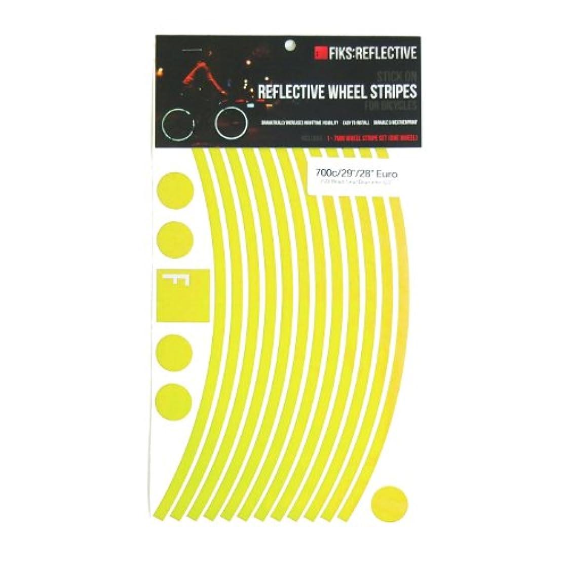 アルコーブ日記曖昧なFiks:Reflective(フィックスリフレクティブ) 自転車用 高反射テープ 700C専用 テープ幅7mm(標準)タイプ 【イエロー】