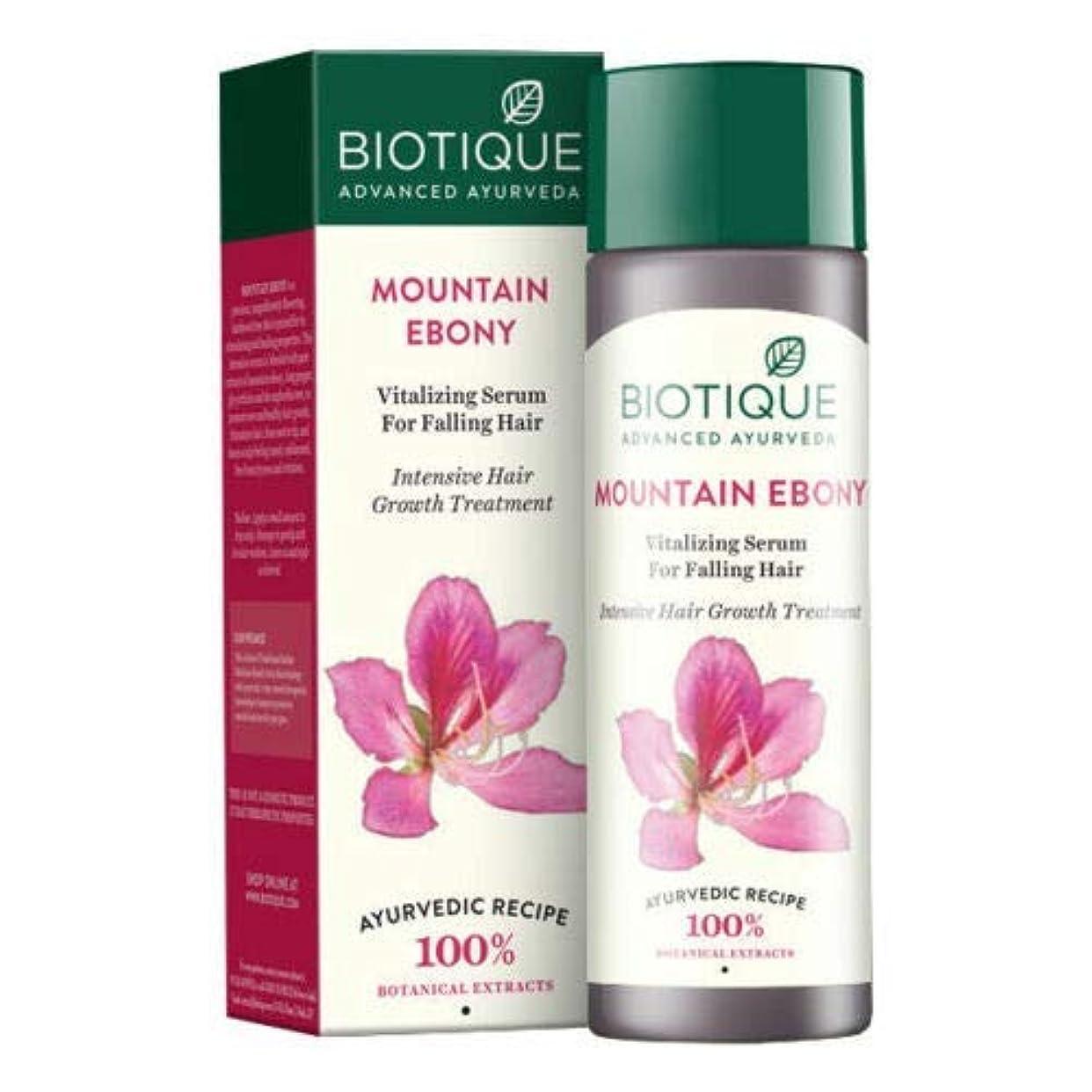 ギャザー被害者流行Biotique Bio Mountain Ebony Vitalizing Serum For Falling Hair Treatment 落下の毛の処置のためのBiotiqueのバイオ山の黒檀の活力を与える血清