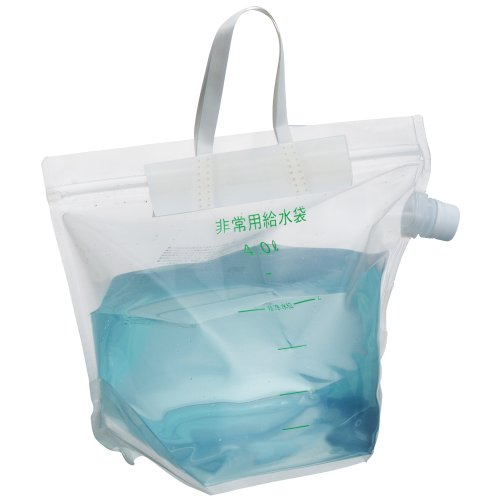 東京都葛飾福祉工場 食品衛生法適合 非常用給水袋 4L