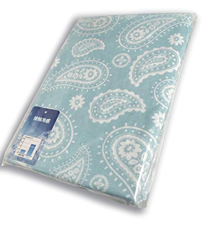 JEMA ジェマ 抱き枕カバー 接触冷感 ひんやりタッチ P型タイプ 洗える ペーズリー柄