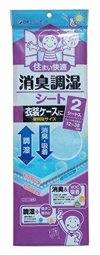 消臭調湿シート 衣装ケース用 12*38cm(2枚入)