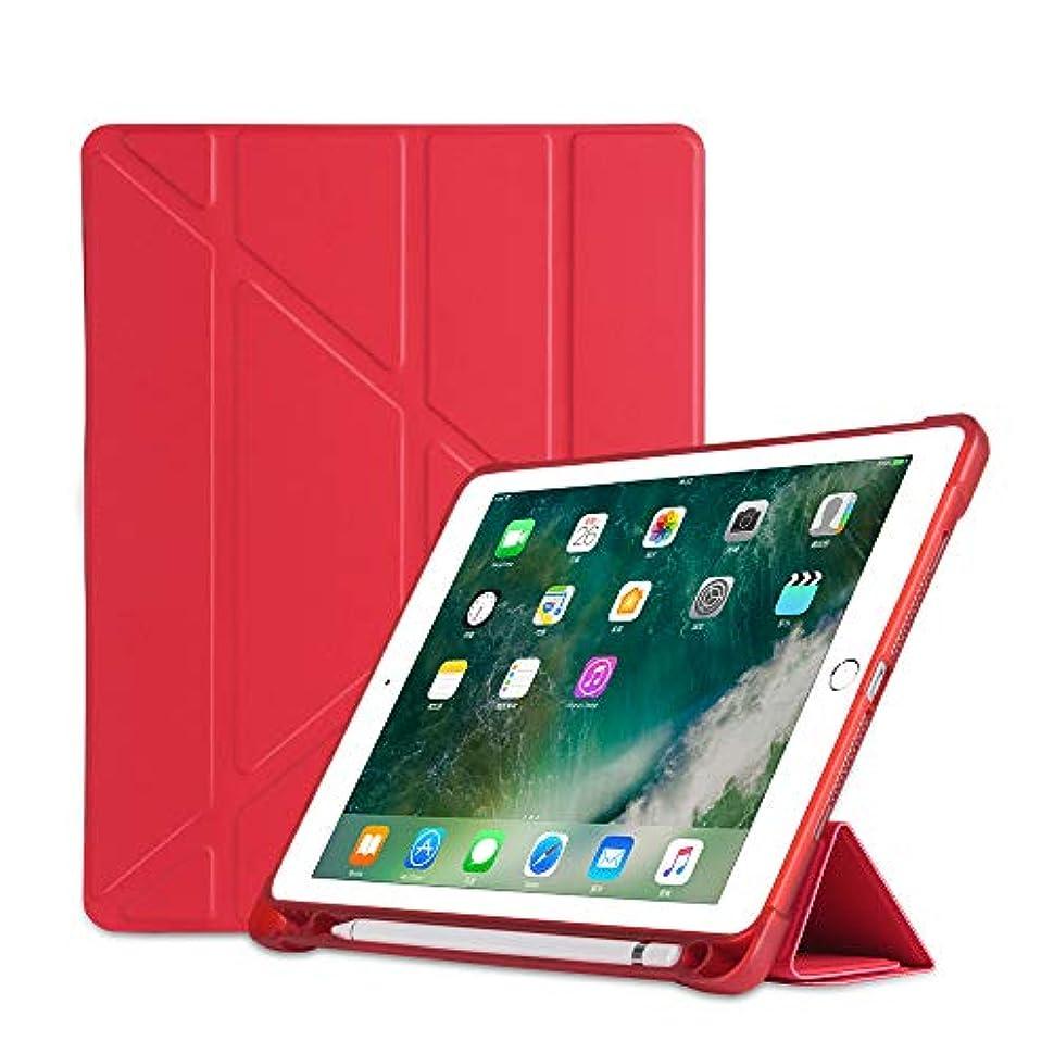 習慣何でもブッシュiPad 9.7 (2017&2018) Pro 9.7,Air 1,Air 多折り紙軽量保護カバー、多角度ブラケット付き、自動スリープ喚起、擦り傷防止 (赤)