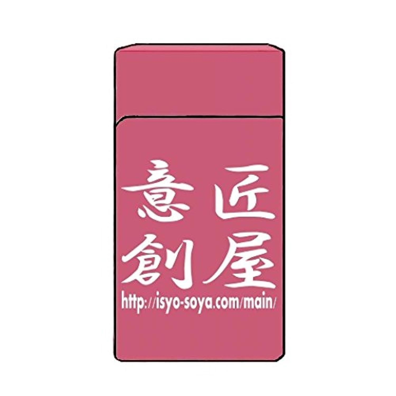 (クラブティー) ClubT 石鯛 ライター(ピンク) ピンク