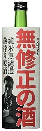 蓬莱 無修正の酒 [ 日本酒 720ml ]