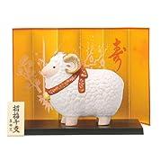 【干支置物/羊】錦彩招福未(福鈴飾り)