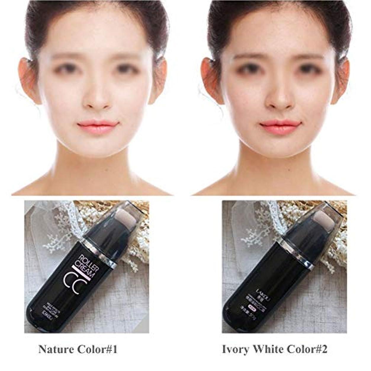 風が強いタービン許す化粧ベース、BBクリームエアクッションBBクリームは肌を明るくし、シミや毛穴を覆い、絶妙な外観を作り出します。防水コンシーラーファンデーション(#2)