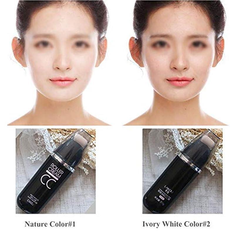 時間とともに経験的何でも化粧ベース、BBクリームエアクッションBBクリームは肌を明るくし、シミや毛穴を覆い、絶妙な外観を作り出します。防水コンシーラーファンデーション(#2)