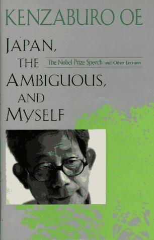 あいまいな日本の私―Japan,the ambiguous,and myself