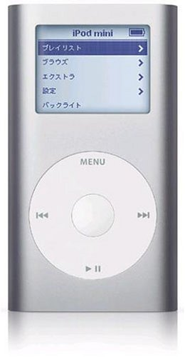 Apple iPod mini 4GB (シルバー) M9160J/A