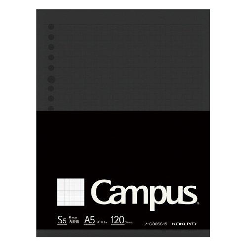 大人キャンパス キャンパスルーズリーフBiz(方眼罫)A5 120枚 ノ-G806S-5