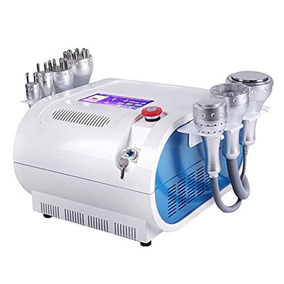 たくさん水素乱雑な5で1脂肪除去機、キャビテーション40 k真空rf脂肪燃焼冷却真空システム減量ボディ痩身マシン美容マッサージシステム
