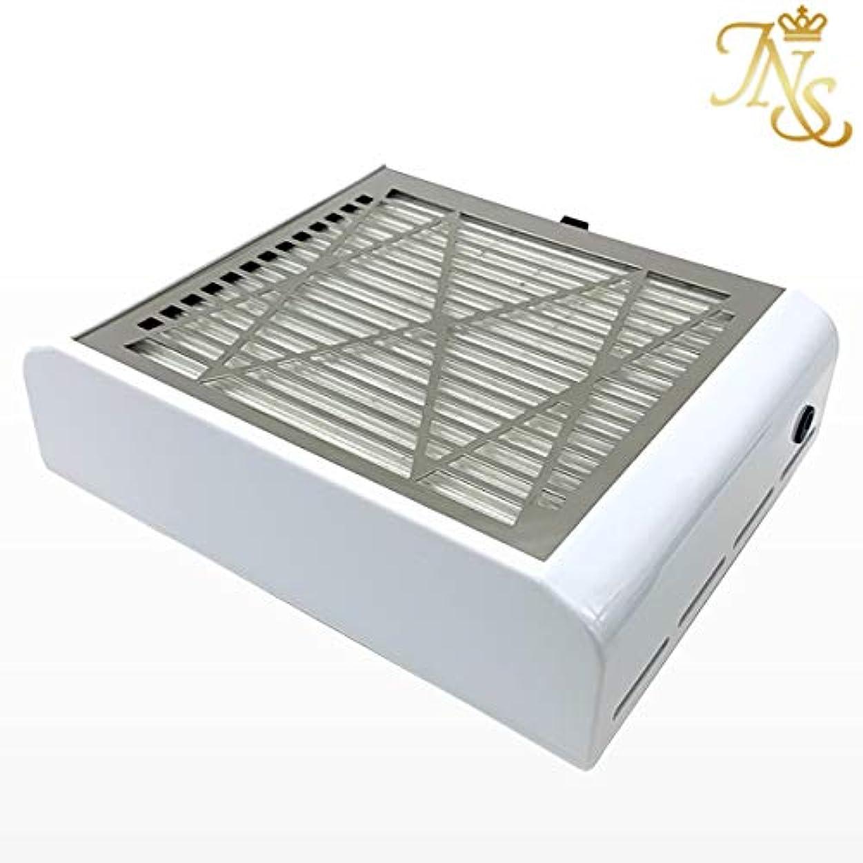 エキゾチック促すシェフネイルダストクリーナー 集塵機