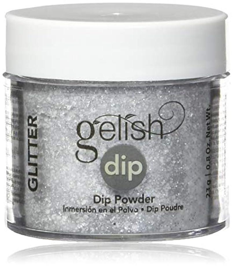 夢心から雑草Harmony Gelish - Acrylic Dip Powder - Am I Making You Gelish? - 23g / 0.8oz