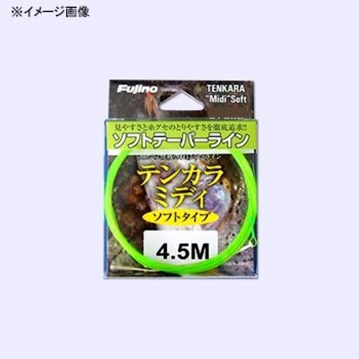 思い出すおそらく指Fujino(フジノ) テンカラライン テンカラミディ ソフトタイプ ナイロン 3.3m グリーン K-20S