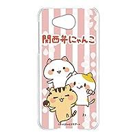 関西弁にゃんこ iPhone5s ケース クリア ハード プリント 仲良し3匹D (kn-004) スマホケース アイフォンファイブエス スリム 薄型 カバー 全機種対応 WN-LC684717