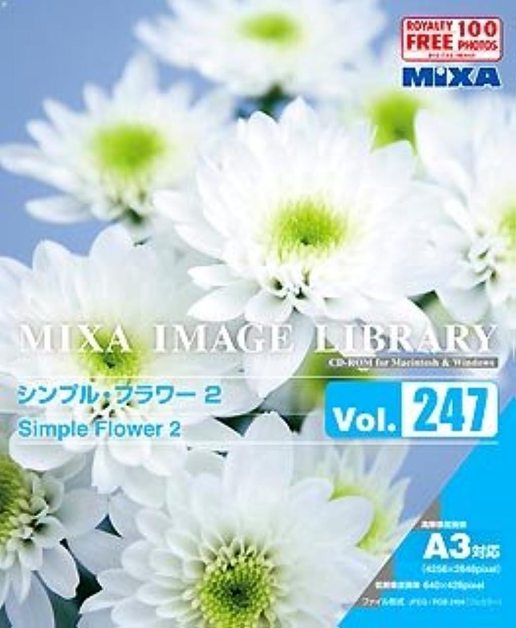 電信多年生重荷MIXA IMAGE LIBRARY Vol.247 シンプル?フラワー2
