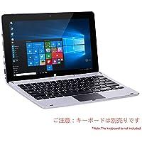 【Win 10搭載】Jumper EZpad 6 Pro 11.6インチ 2in1 タブレットノートパソコン 1920 x 1080FHD IPSディスプレイ64bitクアッドコアIntel Apollo Lake N3450 6GB RAM /64GB ROM カメラ/Wi-Fi/BT/micro HDMI