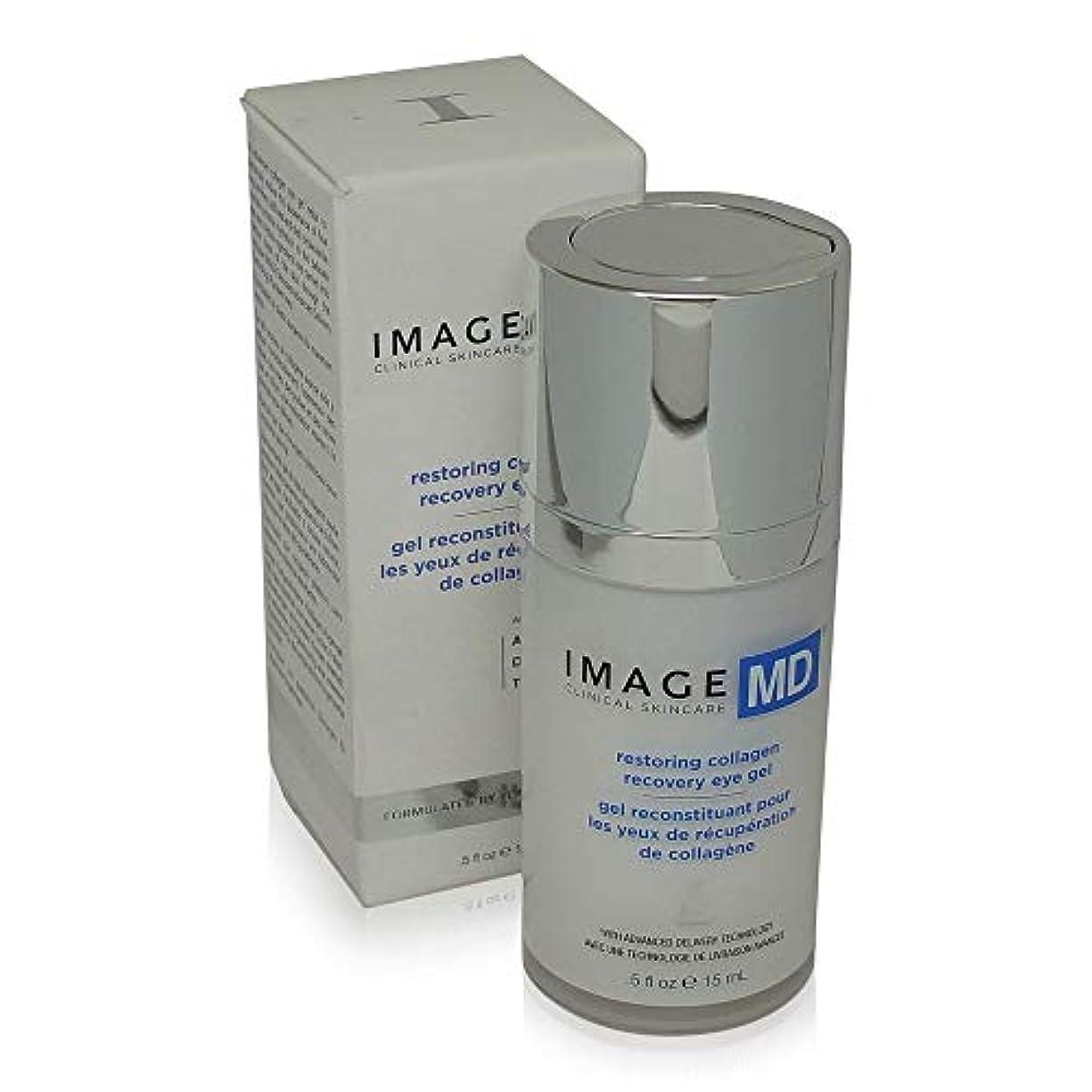 円形気候の山弁護士MD restoring collagen recovery Eye Gel with ADT Technology