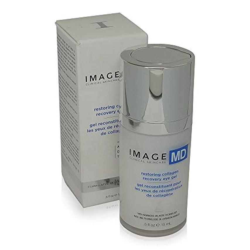 増加する予測する立法MD restoring collagen recovery Eye Gel with ADT Technology