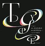 ニュー・オーナメンタル・タイポグラフィー―デジタル時代の飾り文字