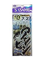 ささめ針(SASAME) D811激釣アジビシ2本釣ケイムラフック10 2 釣り針