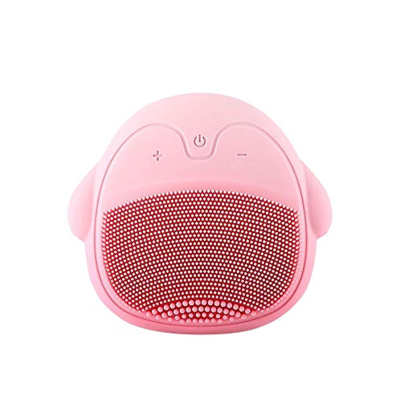 フレット肘パウダーシリコンフェイスブラシ、洗顔ブラシ、ディープクレンジング、スキンケア、かわいい、ピンク