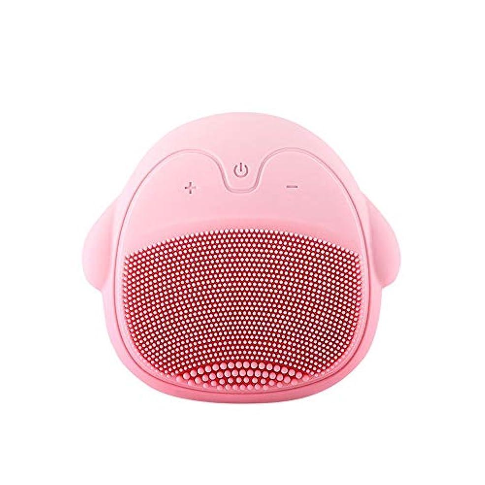 振動するレトルト方程式シリコンフェイスブラシ、洗顔ブラシ、ディープクレンジング、スキンケア、かわいい、ピンク