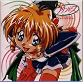 D4プリンセス ― オリジナル・サウンドトラック