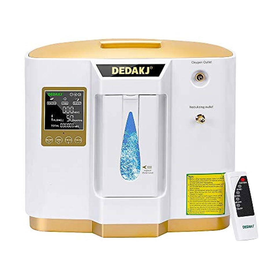 知り合いになる海洋挑発するDEDAKJ酸素濃縮器1-6L / min家庭用および旅行用の調整可能なポータブル酸素マシン、AC 110V加湿器…