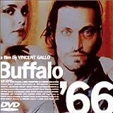 バッファロー'66 [DVD]