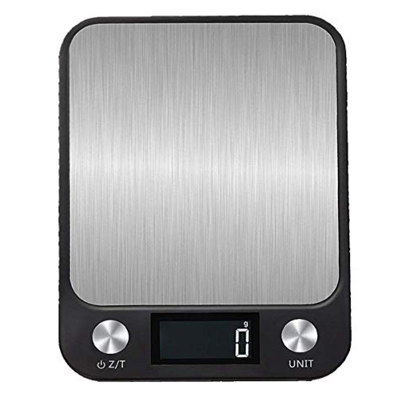 Kistono デジタル台はかり 電子 はかり デジタルスケール 1g単位 最大5Kgまで計量可能 (1, 黒い)