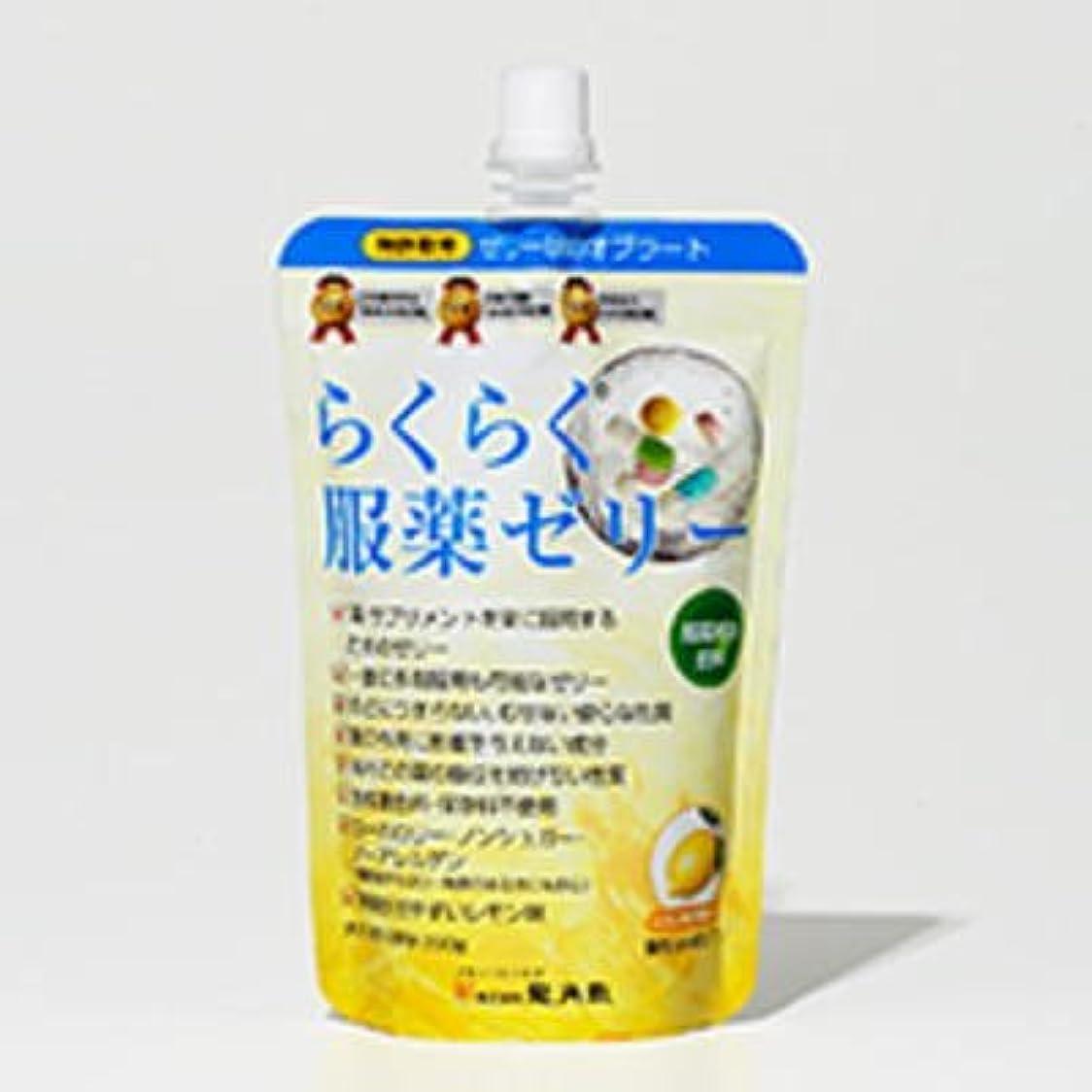 変換ミント漫画龍角散 らくらく服薬ゼリー チアパック レモン味 200g×3袋セット