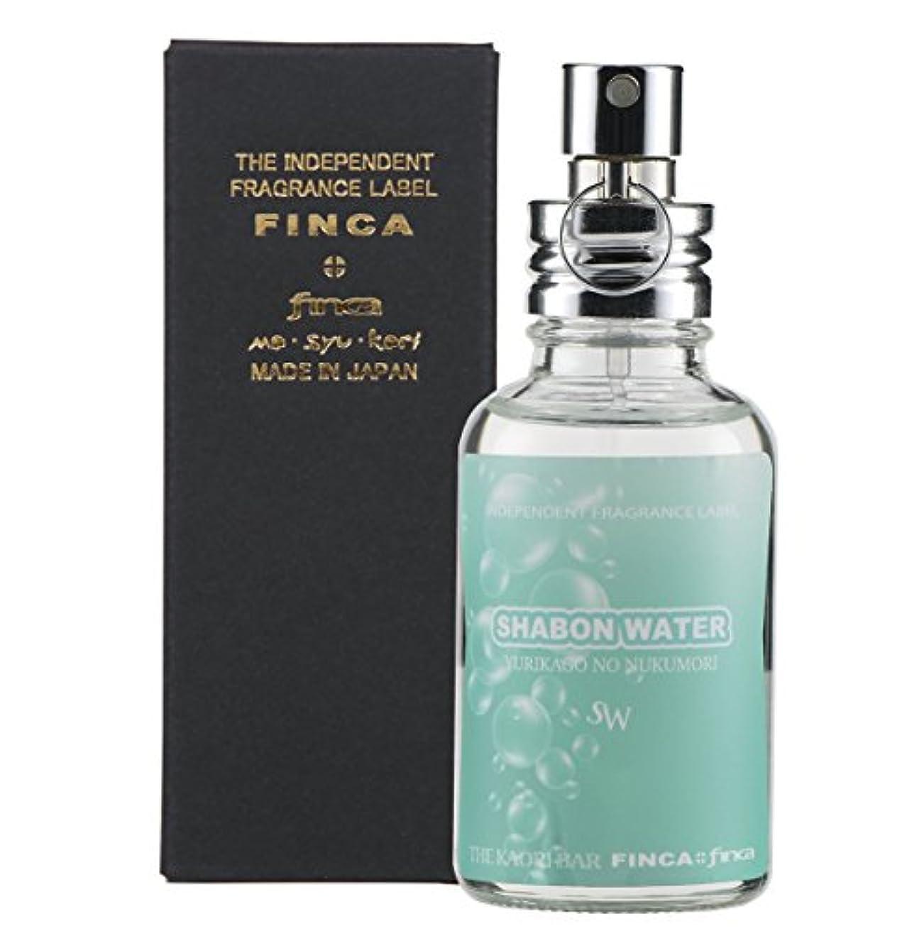 結び目フォーマットまたはフィンカ シャボンウォーター (30ML) せっけんの香り