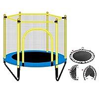 大型 トランポリン トランポリン セーフティーネット付き 安心安全 ご自宅のお庭で遊園地気分 子供から大人まで楽し,blue