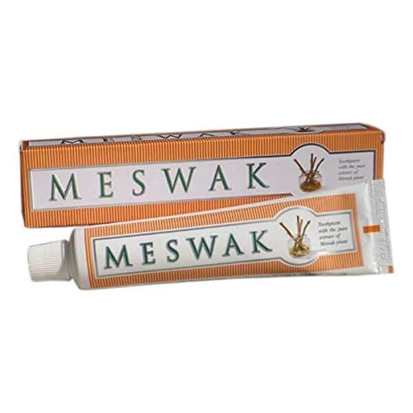 パーセントボイド差別化するDabur Meswak Complete Oral Care 100g